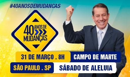 A festa acontece no Sábado de Aleluia (31/03), às 8h, na Praça Campo de Bagatelle.