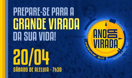O evento será realizado no dia 20, às 7:30h, na Praça de Bagatelle.